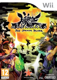 Muramasa: The Demon Blade (EU)