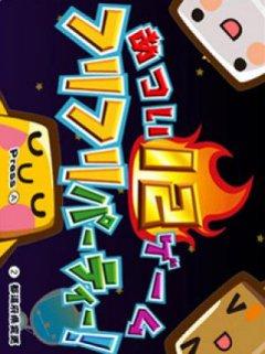 <a href='http://www.playright.dk/info/titel/3-2-1-rattle-battle'>3-2-1, Rattle Battle!</a> &nbsp;  25/30