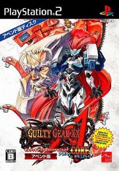 Guilty Gear XX: Accent Core Plus (Append Disc) (JAP)