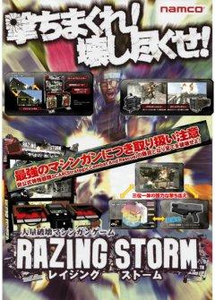 Razing Storm (JAP)