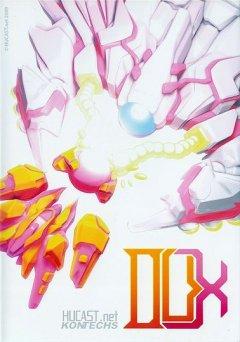 <a href='http://www.playright.dk/info/titel/dux'>DUX [Limited Edition]</a>   11/30