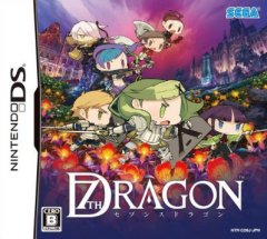 7th Dragon (JAP)