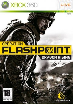 Operation Flashpoint: Dragon Rising (EU)