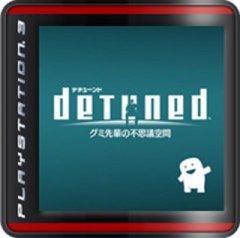 <a href='http://www.playright.dk/info/titel/detuned'>.detuned</a> &nbsp;  2/30