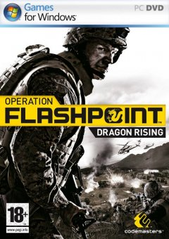 Operation Flashpoint: Dragon Rising (EU)