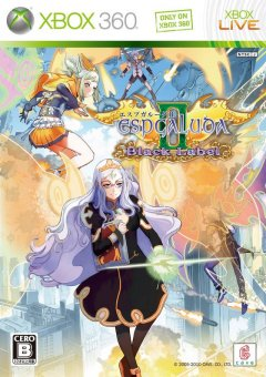 ESPGaluda II: Black Label (JAP)