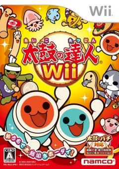 Taiko No Tatsujin Wii (JAP)