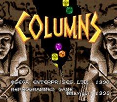 Columns (JAP)