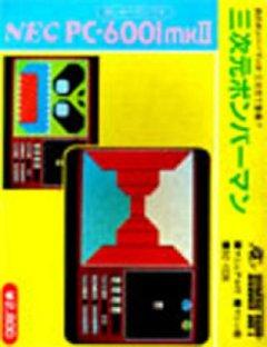 3-D Bomberman (JAP)