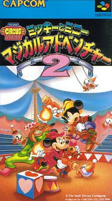 Magical Quest 2 (JAP)