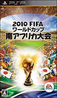 <a href='http://www.playright.dk/info/titel/2010-fifa-world-cup-south-africa'>2010 FIFA World Cup: South Africa</a> &nbsp;  18/30