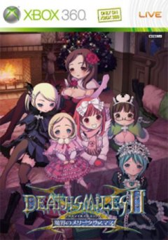 DeathSmiles II: Makai No Merry Christmas [Limited Edition] (JAP)
