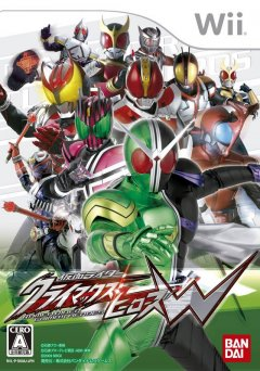 Kamen Rider: Climax Heroes W (JAP)