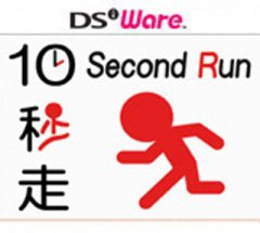 <a href='http://www.playright.dk/info/titel/10-second-run'>10 Second Run</a> &nbsp;  5/30