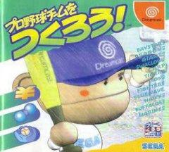 <a href='http://www.playright.dk/info/titel/pro-yakyu-team-o-tsukurou'>Pro Yakyu Team O Tsukurou!</a>   30/30
