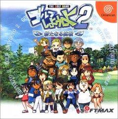 <a href='http://www.playright.dk/info/titel/golf-shiyouyo-2'>Golf Shiyouyo 2</a> &nbsp;  4/30