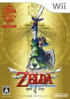 Legend Of Zelda, The: Skyward Sword (JAP)