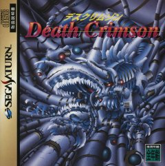 Death Crimson (JAP)