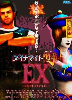 Dynamite Deka EX: Asian Dynamite (JAP)