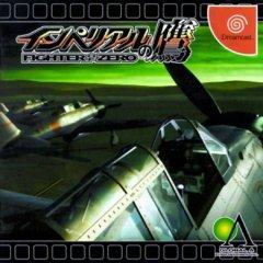 <a href='http://www.playright.dk/info/titel/imperial-no-taka-fighter-of-zero'>Imperial No Taka: Fighter Of Zero</a>   14/30