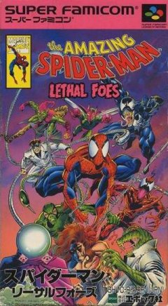 Amazing Spider-Man, The: Lethal Foes (JAP)