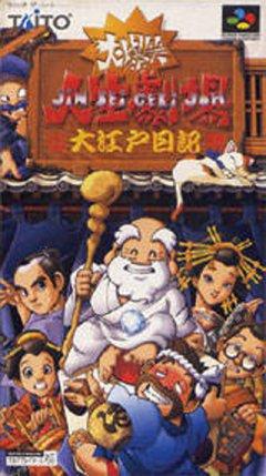Daibakushou Jinsei Gekijou: Ooedo Nikki (JAP)