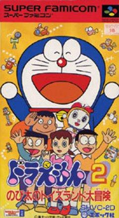 Doraemon 2: Nobita No Toys Land Daibouken (JAP)
