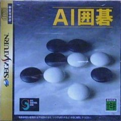 AI Igo: Saturn Version (JAP)