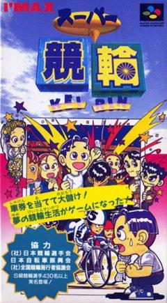 Super Keirin (JAP)