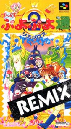 Super Puyo Puyo 2 Remix (JAP)