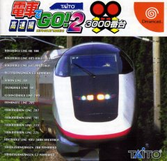 <a href='http://www.playright.dk/info/titel/densha-de-go-2-kousoku-hen-3000'>Densha De Go! 2: Kousoku-hen 3000</a>   15/30