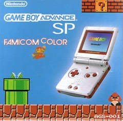 Game Boy Advance SP [Famicom Edition] (JAP)