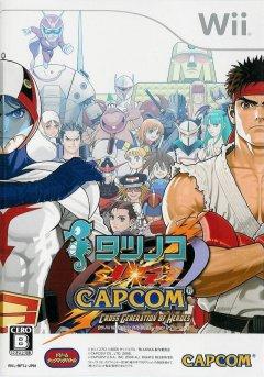 Tatsunoko Vs. Capcom: Cross Generation Of Heroes (JAP)