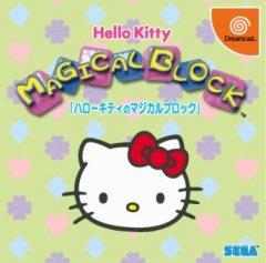 <a href='http://www.playright.dk/info/titel/hello-kitty-magical-block'>Hello Kitty Magical Block</a> &nbsp;  27/30