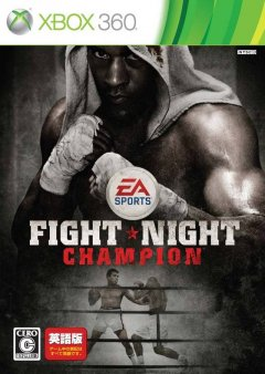 Fight Night Champion (JAP)