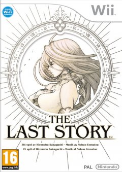 Last Story, The (EU)