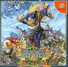 <a href='http://www.playright.dk/info/titel/gaia-master-kessen-seikiou-densetsu'>Gaia Master Kessen! Seikiou Densetsu</a>   15/30