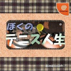 <a href='http://www.playright.dk/info/titel/boku-no-tennis-jinsei'>Boku No Tennis Jinsei</a>   10/30