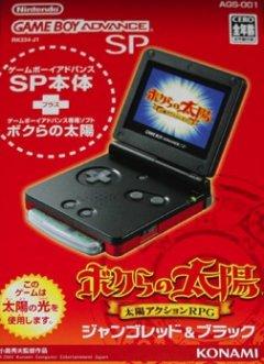 Game Boy Advance SP [Boktai Edition] (JAP)