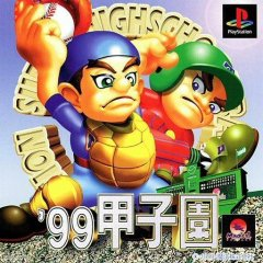 <a href='http://www.playright.dk/info/titel/99-koushien'>'99 Koushien</a> &nbsp;  1/30