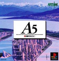 <a href='http://www.playright.dk/info/titel/a5-a-ressha-de-ikou-5'>A5: A-Ressha De Ikou 5</a> &nbsp;  30/30