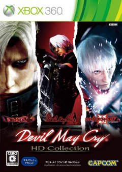 Devil May Cry HD Collection (JAP)