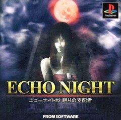 Echo Night 2 (JAP)
