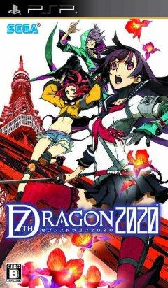 7th Dragon 2020 (JAP)