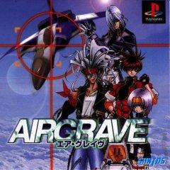 AirGrave (JAP)