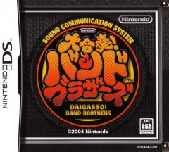 Big Concert! Band Brothers (JAP)