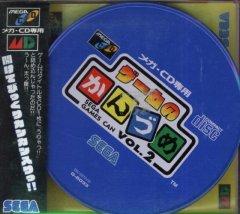 Sega Games Can Vol. 2