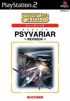 Psyvariar: Revision (JAP)