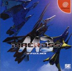 <a href='http://www.playright.dk/info/titel/macross-m3'>Macross M3</a>   24/30