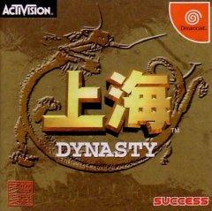 <a href='http://www.playright.dk/info/titel/shanghai-dynasty'>Shanghai Dynasty</a>   1/30